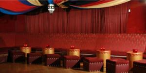 Dance VIP Bar Dining