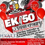 Ek 50th logo 3